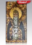 Св.Йоан Рилски Чудотворец