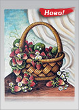 Кошница с ягоди