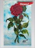 "Натюрморт ""Червена роза"""