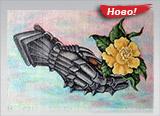 Рицарска ръкавица