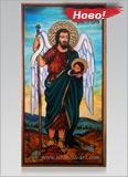 Свети Йоан Кръстител, Пустинен Ангел