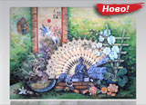Азиатски натюрморт