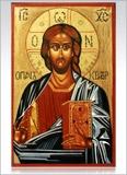 Христос O'Пантократор