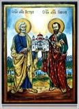 Св. Св. апостоли Петър и Павел