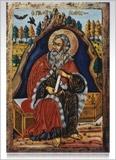 Св. Илия в пещерата