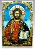 Христос О'Пантократор