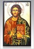 Христос О' Пантократор