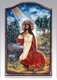 Молитва в Гетсиманската градина
