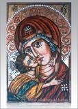 Богородица Утешение