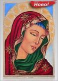 Богородица Страдална