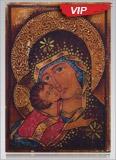 Чудотворна Богородица