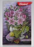 С дъх на орхидеи