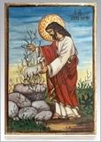 Христос Добър Пастир